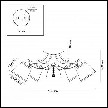 Потолочная люстра Lumion Porta 2974/5C, 5xE14x40W, хром, серый, прозрачный, металл, текстиль, хрусталь - миниатюра 6