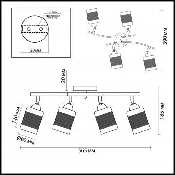 Потолочная люстра с регулировкой направления света Lumion Filla 3030/4CA, 4xE27x60W, коричневый, хром, прозрачный, металл, стекло, текстиль - миниатюра 6