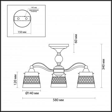 Потолочная люстра Lumion Castella 3050/3C, 3xE14x40W, бронза, прозрачный, белый, металл, стекло - миниатюра 5
