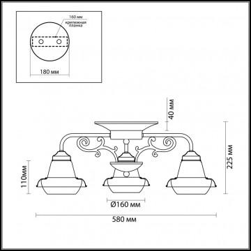 Схема с размерами Lumion 3105/3C