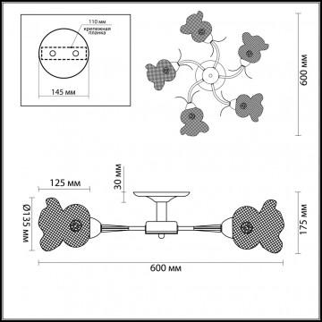Схема с размерами Lumion 3108/5C