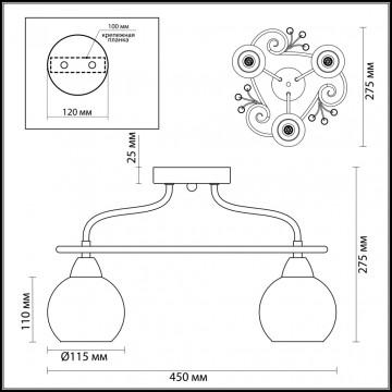 Схема с размерами Lumion 2851/3C