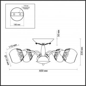 Схема с размерами Lumion 3020/5C