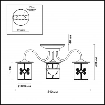 Схема с размерами Lumion 3125/3C