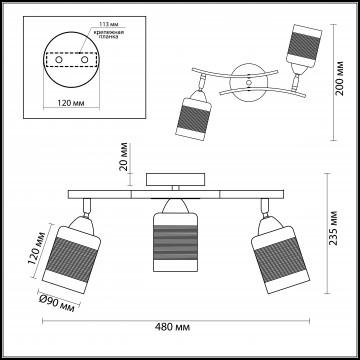 Схема с размерами Lumion 3030/3CA