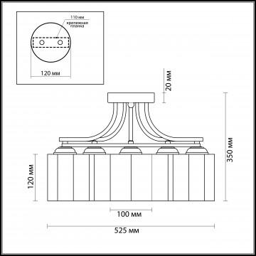 Потолочная люстра Lumion Ivara 3056/5C, 5xE27x40W, венге, хром, белый, черный, металл, текстиль - миниатюра 6