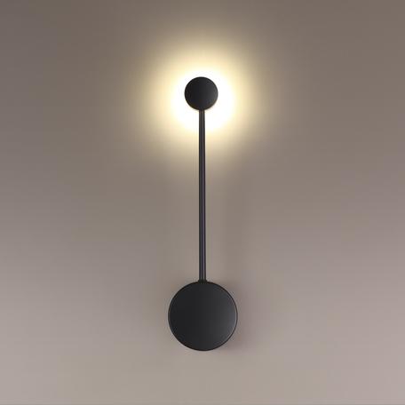 Настенный светодиодный светильник Odeon Light Satellite 3900/5WB 4000K (дневной)