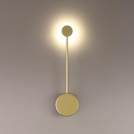Настенный светодиодный светильник Odeon Light Satellite 3900/5WG 4000K (дневной)