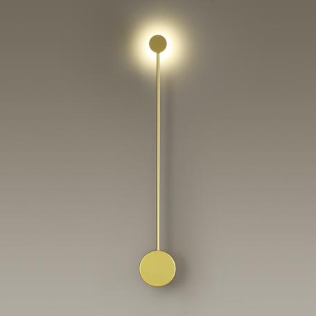 Настенный светодиодный светильник Odeon Light Satellite 3902/5WG 4000K (дневной)