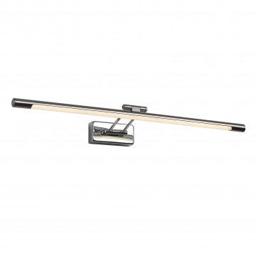 Настенный светодиодный светильник для подсветки картин Favourite Auctor 2428-2W, LED 12W 4000K (дневной)