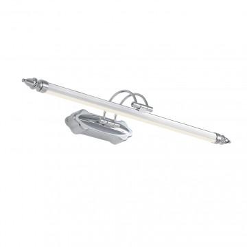 Настенный светодиодный светильник для подсветки картин Favourite Conditor 2437-2W, LED 12W 4000K (дневной)