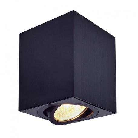 Светильник Citilux Дюрен CL538213, 1xGU10x50W