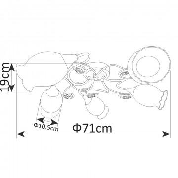 Схема с размерами Arte Lamp A9289PL-5GO