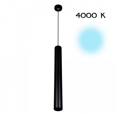 Светодиодный светильник Citilux Тубус CL01PBL121N, LED 12W