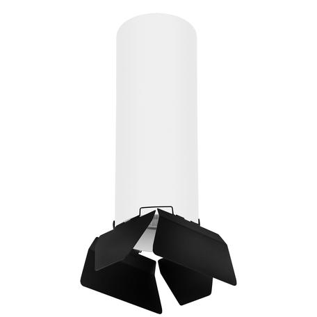 Светильник Lightstar Rullo R6496487, 1xGU10x50W