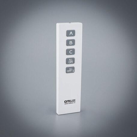 Контроллер с пультом дистанционного управления Citilux CLR01.3W, белый, пластик
