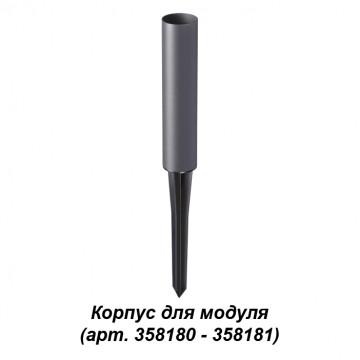 Колышек для монтажа в грунт Novotech Nokta 358183, IP65, серый, металл