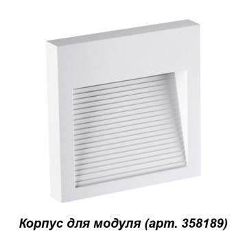 Основание настенного светильника Novotech Muro 358191, IP65, белый, металл
