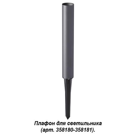 Основание садово-паркового светильника с колышком Novotech Nokta 358184, IP65, серый, металл