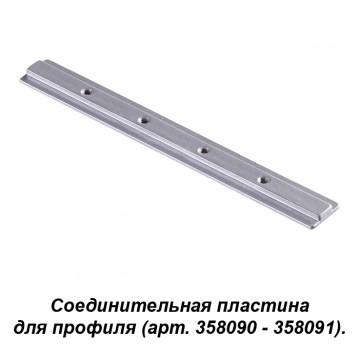 Соединитель профилей под светодиодную ленту Novotech Sabro 358233, серебро, металл