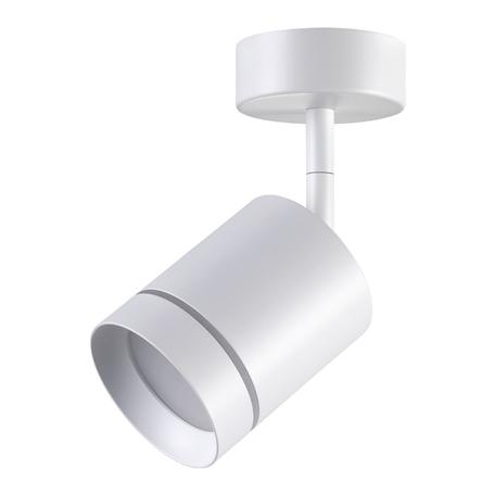Потолочный светодиодный светильник с регулировкой направления света Novotech Over Arum 358259, LED 9W 3000K 450lm, белый, металл