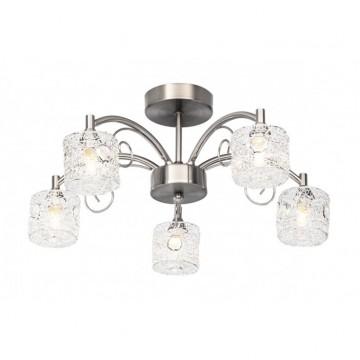 Потолочная люстра Silver Light Lille 123.54.5