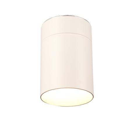 Потолочный светильник Mantra Aruba 5627, белый, металл