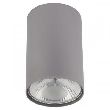 Потолочный светильник Nowodvorski Bit 6877, 1xG9x75W, серебро, металл