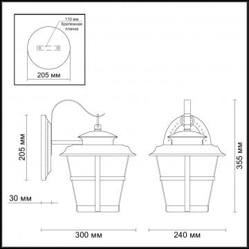 Схема с размерами Odeon Light 4052/1W