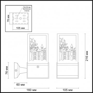 Схема с размерами Odeon Light 4054/1W