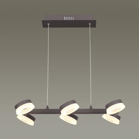 Подвесной светодиодный светильник с регулировкой направления света Odeon Light Wengelina 3537/6L 3000K (теплый), коричневый, металл, пластик