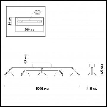 Схема с размерами Odeon Light 3535/5CL