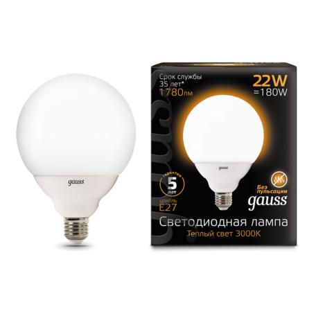 Светодиодная лампа Gauss 105102122, белый