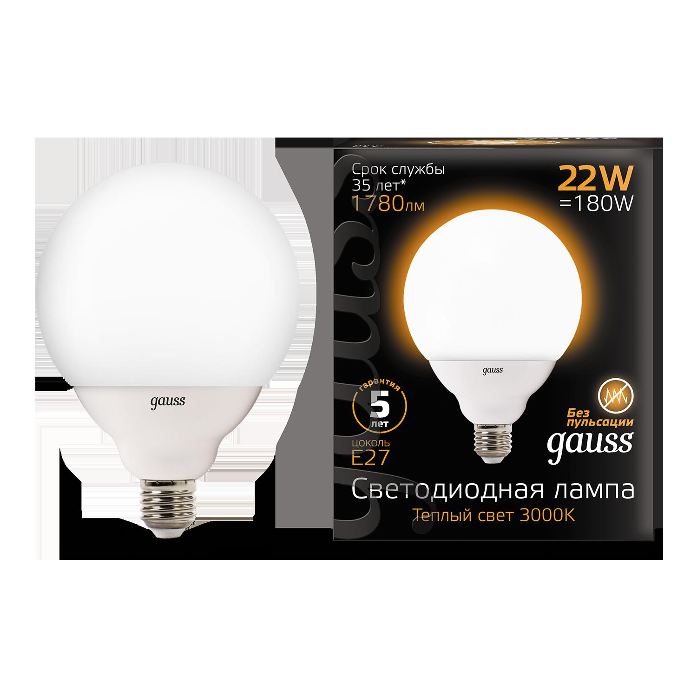 Светодиодная лампа Gauss 105102122 шар малый E27 22W, 3000K (теплый) CRI>90 150-265V, гарантия 5 лет - фото 1