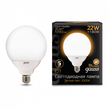Светодиодная лампа Gauss 105102122 шар малый E27 22W, 3000K (теплый) CRI>90 150-265V, гарантия 5 лет - миниатюра 2