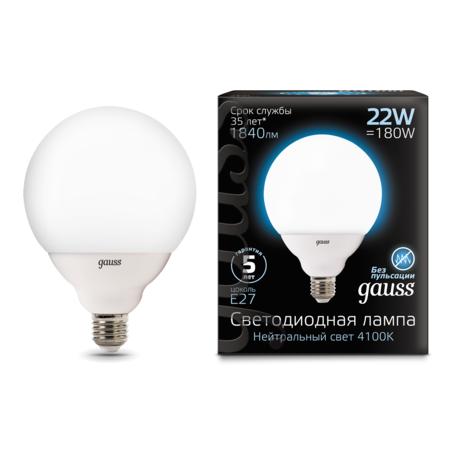 Светодиодная лампа Gauss 105102222, белый