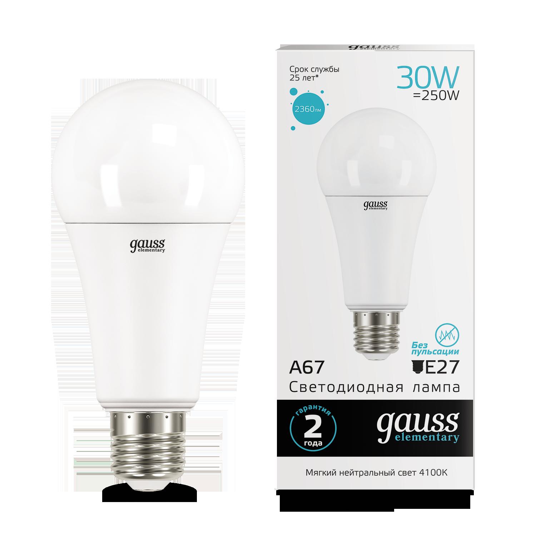 Светодиодная лампа Gauss Elementary 73229 груша E27 30W, 4100K (холодный) CRI>80 180-240V, гарантия 2 года - фото 1
