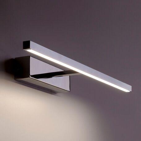 Настенный светодиодный светильник для подсветки картин Nowodvorski Degas 6764, LED 8W 3000K, хром, металл, пластик