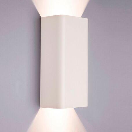 Настенный светильник Nowodvorski Bergen 9706, 2xGU10x35W, белый, металл