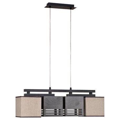 Подвесной светильник Nowodvorski Vogar 5174, 4xE27x60W, черный, коричневый, дерево, металл, текстиль