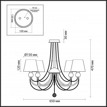 Потолочная люстра Lumion Asanta 3228/5, 5xE14x40W, прозрачный, хром, черный, металл, стекло, текстиль, хрусталь - миниатюра 6
