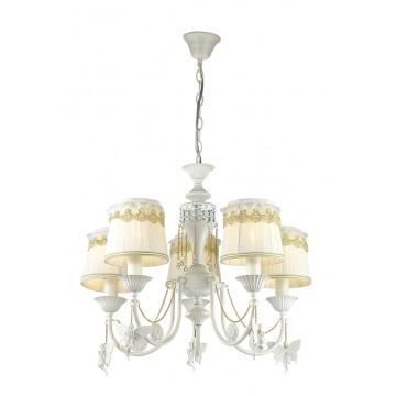 Подвесная люстра Lumion Ponso 3408/5, 5xE14x40W, белый, желтый, золото, металл, текстиль, хрусталь