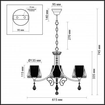 Подвесная люстра Lumion Modesta 3411/3, 3xE14x40W, хром, белый, прозрачный, металл, пластик, хрусталь - миниатюра 5