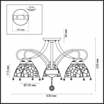 Потолочная люстра Lumion Arletta 3414/5C, 5xE14x40W, бронза, прозрачный, металл, стекло, хрусталь - миниатюра 6