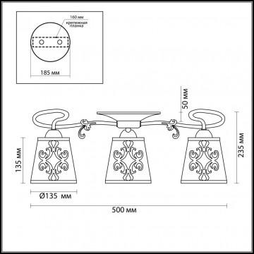 Схема с размерами Lumion 3418/3C