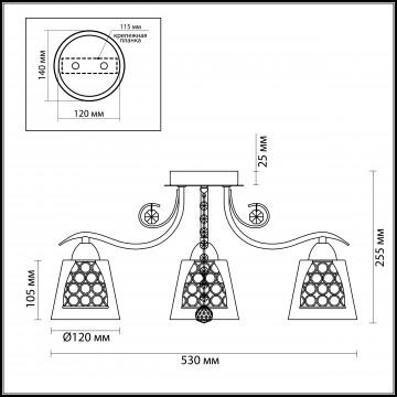 Потолочная люстра Lumion Polina 3445/3C, 3xE14x60W, хром, прозрачный, металл, стекло, хрусталь - миниатюра 5