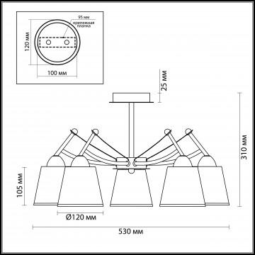 Потолочная люстра Lumion Hadrinna 3449/5C, 5xE14x60W, хром, белый, металл, стекло - миниатюра 6
