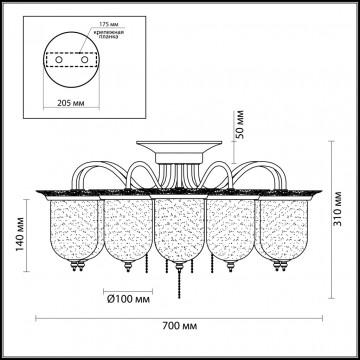 Схема с размерами Lumion 3456/8C
