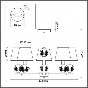 Потолочная люстра Lumion Franketta 3416/5, 5xE14x40W, прозрачный, хром, коричневый, металл, стекло, текстиль - миниатюра 5