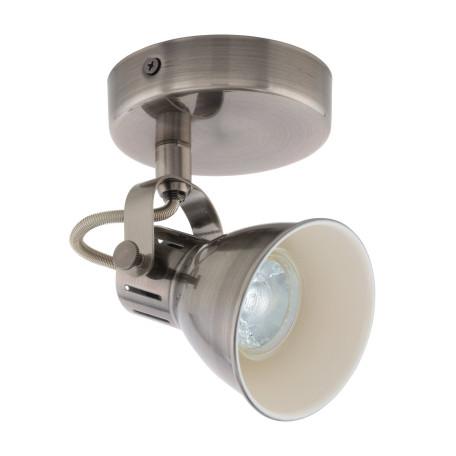 Настенный светильник с регулировкой направления света Eglo Seras 96552, 1xGU10x3,3W, никель, металл